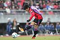 Takumi Miyayoshi (Sanga), MARCH 26, 2011 - Football : 2011 J.League Charity match NortheasternPacificOcean earthquake between Kyoto Sanga F.C 0-2 Cerezo Osaka at Nishikyogoku Athletic Stadium in Kyoto, Japan. (Photo by Akihiro Sugimoto/AFLO SPORT) [1080]