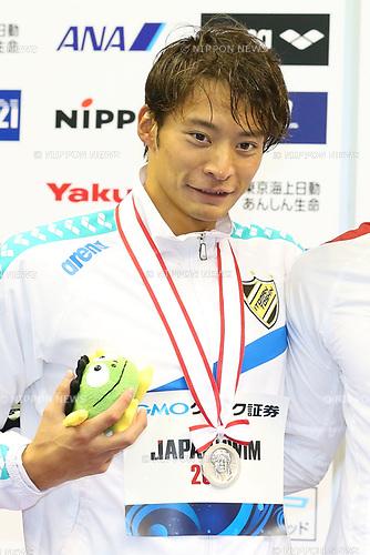Ryosuke Irie, <br /> APRIL 16, 2017 - Swimming : <br /> Japan swimming championship (JAPAN SWIM 2017) <br /> Men's 200m Backstroke Victory Ceremony <br /> at Nippon Gaishi Arena, Nagoya, Aichi, Japan. <br /> (Photo by Sho Tamura/AFLO SPORT)