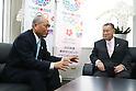 (L to R)  Yoichi Masuzoe,  Yoshiro Mori, February 14, 2014 Matsuzoe tokyo governor was visitation with three people of Nunomura and Muto and Mori. Matsuzoe tokyo governor was sworn in on February 9th. at Tokyo Metropolitan Government Building,