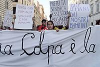Roma,26 Agosto 2017<br /> Movimenti per il diritto all'abitare manifestano insieme ai rifugiati sgomberati la settimana passata dal palazzo in Piazza indipendenza e alle famiglie sgomberate da Cinecittà e chiedono case popolari e soluzioni dignitose