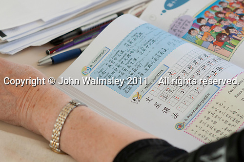 Teaching book, Mandarin Chinese class, Adult Learning Centre, Guildford, Surrey.