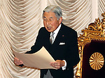 August 1, 2016, Tokyo, Japan - This picture taken on August 1, 2016 shows Japanese Emperor Akihito delivering his opening address for the extra ordinary Diet session at the National Diet in Tokyo on Monday. Emperor will give video message in the afternoon on Monday, August 8, 2016.    (Photo by Yoshio Tsunoda/AFLO) LWX -ytd-