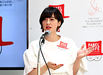 "May 22, 2018, Tokyo, Japan - Japan's TV personality Christel Takigawa announces her animal welfare group ""Christel Vie Essemble Foundation"" will start the new project ""Panel for Life"" to reduce euthanasia of dogs and cats in Tokyo on Tuesday, May 22, 2018. Japan's Princess Tsuguko of Takamado also attended the event.   (Photo by Yoshio Tsunoda/AFLO) LWX -ytd-"