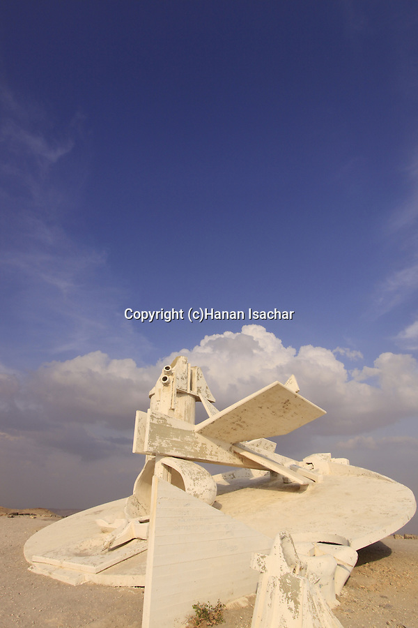 Israel, Judean Desert, Yigal Tumarkin's environmental sculpture at Moav Outlook in Arad