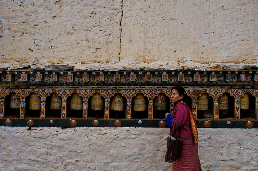 The Trongsa Dzong,(Fort)  Bhutan