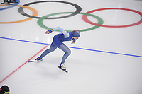 OLYMPIC GAMES: PYEONGCHANG: 18-02-2018, Gangneung Oval, Long Track, 500m Ladies, Hege Bøkko (NOR), ©photo Martin de Jong
