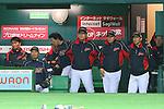 (L to R) .Shinnosuke Abe (JPN), . Koji Yamamoto (JPN), . Masataka Nashida (JPN), . Kazuyoshi Tatsunami (JPN), .MARCH 2, 2013 - WBC : .2013 World Baseball Classic .1st Round Pool A .between Japan 5-3 Brazil .at Yafuoku Dome, Fukuoka, Japan. .(Photo by YUTAKA/AFLO SPORT) [1040]