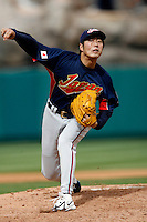 Koji Uehara of Japan during World Baseball Championship at Petco Park in San Diego,California on March 12, 2006. Photo by Larry Goren/Four Seam Images
