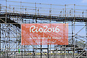 General view, <br /> SEPTEMBER 7, 2016 : the Rio 2016 Paralympic Games in Rio de Janeiro, Brazil. <br /> (Photo by AFLO SPORT)