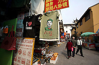 A market stall selling a tee shirt depicting communist United States president Barack Obama.<br />