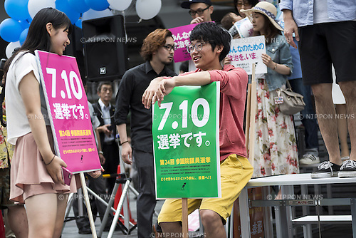 Social Democratic Party, the Democratic Progressive Party and the Communist Party joined in a coalition to make an presentation to Japanese people June 19, 2016, Tokyo, Japan. The three parties have united in a coalition in an attempt to beat Shinzo Abe in elections for the House of Councillors elections to be held on July 10, 2016. The coalition focuses election campaign not to allow the Abe government to change the pacifist constitution.