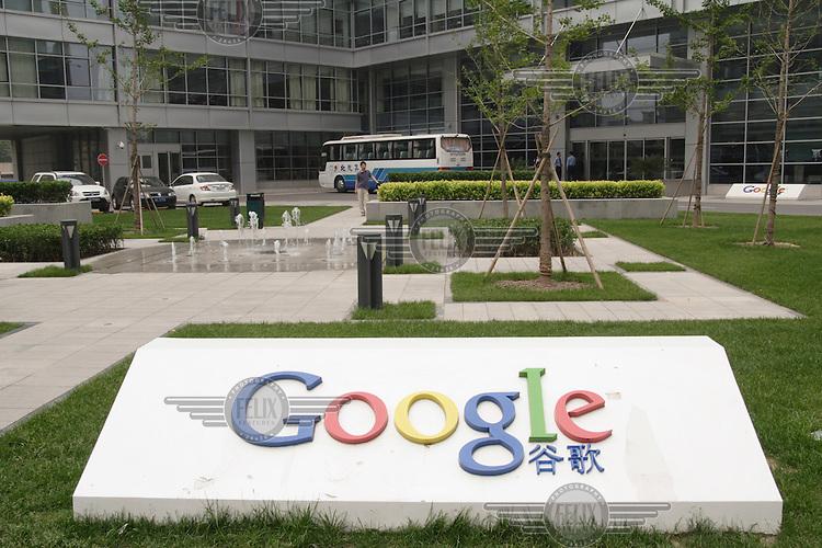 Tsinhua University Google Centre.