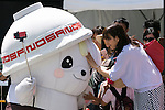 Sano City mascot Sanomaru greets fans during the ''Local Characters Festival in Sumida 2015'' on May 30, 2015, Tokyo, Japan. The festival is held by Sumida ward, Tokyo Skytree town, the local shopping street and ''Welcome Sumida'' Tourism Office. Approximately 90 characters attended the festival. According to the organizers the event attracts more than 120,000 people every year. (Photo by Rodrigo Reyes Marin/AFLO)