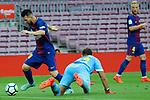 League Santander 2017/2018 - Game: 7.<br /> FC Barcelona vs UD Las Palmas: 3-0.<br /> Lionel Messi vs Chichizola.