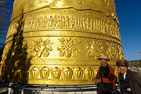 A huge Tibetan prayer wheel, said to be the largest in the world. Turtle Hill, ShangriLa/Zhongdian, Yunnan, China. 9 November 2012.  The Tibetan tourist town of Shangri-La (formerly Zhongdian) was renamed after the fictional location in James Hilton's 1933 novel, Lost Horizon. It is over 3000m above sea level on the Southern side of the Tibetan plateau.