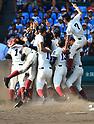 Baseball: 100th National High School Baseball Championship