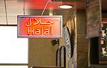 Neon sign for Halal food, Seeb International Airport, Muscat, Oman