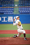 Kotaro Otake, JUNE 14, 2015 - Baseball : Kotaro Otake of Waseda University throws the ball during the Japan National Colleglate Baseball Championship final match between Waseda University 8-5 Ryutsu Keizai University at Jingu Stadium in Tokyo, Japan. (Photo by Hitoshi Mochizuki/AFLO)