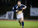 17/01/2010  Copyright  Pic : James Stewart.sct_jspa_10_dundee_v_dunfermline  .:: DUNDEE'S LEIGH GRIFFITHS CELEBRATES AFTER HE  SCORES THE WINNING THIRD ::.James Stewart Photography 19 Carronlea Drive, Falkirk. FK2 8DN      Vat Reg No. 607 6932 25.Telephone      : +44 (0)1324 570291 .Mobile              : +44 (0)7721 416997.E-mail  :  jim@jspa.co.uk.If you require further information then contact Jim Stewart on any of the numbers above.........
