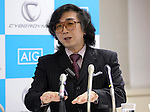 November 21, 2016, Tokyo, Japan - Japan's Tsukuba University professor and high-tech venture Cyberdyne president Yoshiyuki Sankai speakes as he and insurance company AIG Japan Holdings president Robert Noddin exchange documents on their agreement for business collaboration at a press conference at AIG Japan headquarters in Tokyo on Monday, November 21, 2016. AIG Japan will develop insurance products and related services using Cyberdyne's robot suit Hybrid Assistive Limb (HAL) and other technologies such as vital sensors.   (Photo by Yoshio Tsunoda/AFLO) LWX -ytd-
