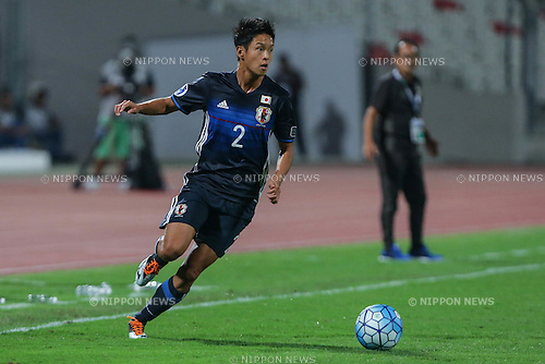 So Fujitani (JPN), OCTOBER 30, 2016 - Football / Soccer : AFC U-19 Championship Bahrain 2016 Final match between Japan 0(5-3)0 Saudi Arabia at Bahrain National Stadium in Riffa, Bahrain. (Photo by AFLO)