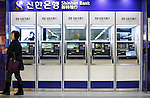 Benchmark rate, Mar 12, 2015 : A woman leaves automated teller machine of a bank in Seoul, South Korea. The Bank of Korea brought down the base rate to a record low of 1.75 percent on Thursday, according to local media.  (Photo by Lee Jae-Won/AFLO) (SOUTH KOREA)