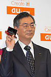 Tadashi Onodera, President and Chairman of KDDI, shows  its mobile carrier service au?s new mobile handset for the spring season. 19 January, 2009. (Taro Fujimoto/JapanToday/Nippon News) TOKYO --<br /> <br /> Mobile carrier KDDI au on Thursday unveiled 12 new mobile handsets for the spring season. The new handsets are made by Sony Ericsson, Hitachi, Toshiba, Casio, Sharp, Panasonic, Kyocera for consumers and HCT for corporate users.
