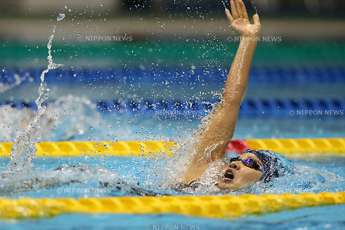 Marie Kamimura,<br /> MAY 23, 2015 - Swimming :<br /> Japan Open 2015<br /> Women's<br /> 200m<br /> Backstroke<br /> Final<br /> at Tatsumi International Swimming Pool in Tokyo, Japan.<br /> (Photo by Yohei Osada/AFLO SPORT)