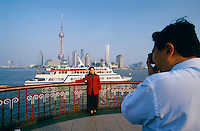 The new business district Pudong seen from the Bund across Huangpu River.
