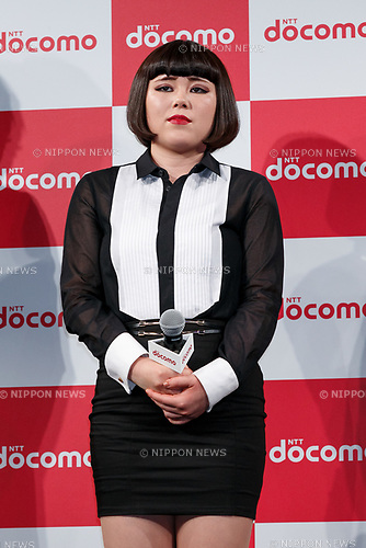 Japanese comedian Buruzon Chiemi attends the launch event for 8 new mobile devices for the summer lineup on May 24, 2017, Tokyo, Japan. DOCOMO introduced seven new smartphones and one tablet along with a new app and service plans. (Photo by Rodrigo Reyes Marin/AFLO)