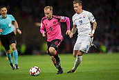 5th October 2017, Hampden Park, Glasgow, Scotland; FIFA World Cup Qualification, Scotland versus Slovakia; Scotland's Barry Bannan goes past Slovakia's Juaj Kucka