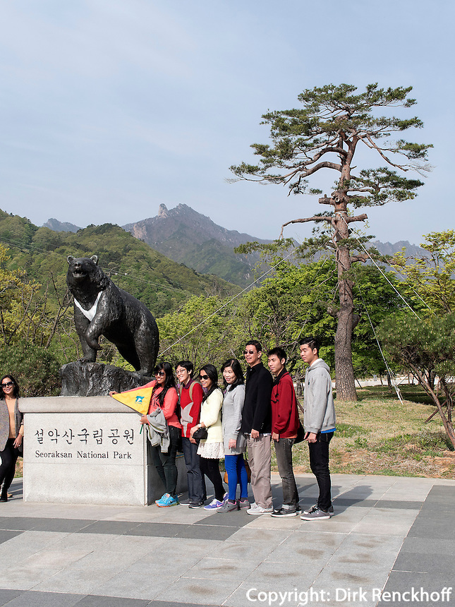 Eingang zum Nationalpark Seoraksan bei Sokcho, Provinz Gangwon, S&uuml;dkorea, Asien, UNESCO-Biosph&auml;renreservat<br /> Entrance of Seoraksan National Park near Sokcho, province Gangwon, South Korea, Asia, UNESCO Biosphere reserve
