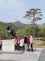 Eingang zum Nationalpark Seoraksan bei Sokcho, Provinz Gangwon, Südkorea, Asien, UNESCO-Biosphärenreservat<br /> Entrance of Seoraksan National Park near Sokcho, province Gangwon, South Korea, Asia, UNESCO Biosphere reserve
