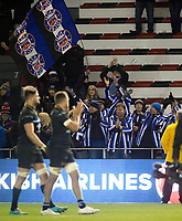 Bath Rugby fans in the crowd show their support. European Rugby Champions Cup match, between RC Toulon and Bath Rugby on December 9, 2017 at the Stade Mayol in Toulon, France. Photo by: Patrick Khachfe / Onside Images