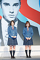 (L to R) Actors Suzu Hirose and Sakurako Ohara attend a news conference to announce the Japanese telecommunications giant SoftBank's 2017 spring promotions on January 16 2017, Tokyo, Japan. SoftBank launched a new Super Student mobile plan for young users, and also announced discounts available to their customers through retail partners such as FamilyMart, Sunkus, Baskin Robbins, and Yahoo Japan Shopping. Canadian pop star Justin Bieber, who features in SoftBank's new promotion campaign sent a video message which was screened during the conference. In Japan spring is the season where students start a new school year and graduates begin work.(Photo by Rodrigo Reyes Marin/AFLO)