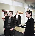 На окраине, где-то в городе... (1988)