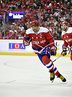 WASHINGTON, DC - APRIL 06: Washington Capitals left wing Alex Ovechkin (8) skates up ice after a face-off during the New York Islanders vs. the Washington Capitals NHL game April 6, 2019 at Capital One Arena in Washington, D.C..