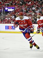 Capitals LW Alex Ovechkin