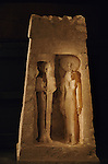 A free standing shrine, a naos, of Ptah and Sekhmet, New Kingdom