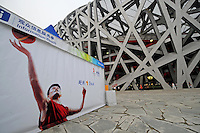 Aug. 8, 2008; Beijing, CHINA; A photo of Yao Ming on a tent outside the opening ceremonies for the 2008 Beijing Olympic Games at the National Stadium. Mandatory Credit: Mark J. Rebilas-
