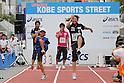 "Motoka Kojima, JULY 3, 2011 - Athletics : ""Road to Hope"" Kobe Sports Street,   Hyogo, Japan. (Photo by Akihiro Sugimoto/AFLO SPORT) [1080]"