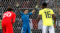 MOSCU - RUSIA, 03-07-2018: David Ospina arquero de Colombia en acción durante partido de octavos de final entre Colombia y Inglaterra por la Copa Mundial de la FIFA Rusia 2018 jugado en el estadio del Spartak en Moscú, Rusia. / David Ospina, goalkeeper of Colombia, in action during the match between Colombia and England of the round of 16 for the FIFA World Cup Russia 2018 played at Spartak stadium in Moscow, Russia. Photo: VizzorImage / Julian Medina / Cont