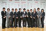 (L to R) Miho Fukumoto (Belle), Azusa Iwashimizu (Beleza), Yukari Kinga (Leonessa), Asuna Tanaka (Leonessa), Kyoko Yano (Reds), Megumi Takase (Leonessa), Aya Miyama (Belle),  Ji So-Yun (Leonessa), Homare Sawa (Leonessa), Asano Nagasato (Beleza), Nahomi Kawasumi (Leonessa), November 13, 2012 - Football / Soccer : Plenus Nadeshiko LEAGUE 2012 Award ceremony in Tokyo, Japan. (Photo by Yusuke Nakanishi/AFLO SPORT).