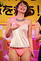 """Nanami Kawakami, August 30, 2014, Tokyo, Japan :  Japanese adult movie actress Nanami Kawakami takes off her clothes in front of the cameras during the 12th annual 24 hour TV event """"Eroticism Saves the Earth Telethon"""" on August 30, 2014 in Tokyo, Japan. 12 Japanese actresses donated their breasts for a 24 hour telethon event with the aim of raising money for a Stop AIDS charity. The adult movie stars allowed fans to feel their breasts in return for a donation to the AIDS charity. The 12th annual 24 hour TV event """"Eroticism Saves the Earth Telethon"""" is organized by Sky Perfect Tv Adult Chanel with motto """"Social contribution while enjoying the erotic"""". Fans are given the chance to interact with some of the channels leading actresses in the live broadcast event that runs from Saturday afternoon through until Sunday 20:00 hrs. The organizers expect to attract around 2000 fans raising JPY 2 million (US$20,000) over the weekend.(Photo by Rodrigo Reyes Marin/AFLO)"""