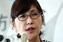 Japanese Defense Minister Inada orders investigation into coverup