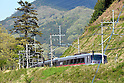 April 23, 2013, Hanno, Japan - A Seibu Railway Co.'s express train bound for Chichibu, some 112 km northwest of Tokyo, runs through the suburban area of Saitama Prefecture on the company's 19-km Seibu Chichibu Line on Tuesday, April 23, 2013...U.S. equity fund Cerberus Capital Management has made an tender offer to boost its stake from the present 32 percent to nearly 45 percent in an apparent bid to take the initiative in managing Seibu Holdings,  the railway and hotel operator. Rumors that the U.S. investment firm is demanding that the unprofitable local line be closed made local governor and community leaders run to Seibu Holdings to make their case to keep the line open. The six-station line, which opened in 1969, is used by about 10,000 people daily.  (Photo by Natsuki Sakai/AFLO)