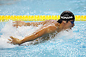 Takuro Fujii (JPN), APRIL 11, 2011 - Swimming : 2011 International Swimming Competitions Selection Trial, Men's 100m Butterfly Heat at ToBiO Furuhashi Hironoshin Memorial Hamamatsu City Swimming Pool, Shizuoka, Japan. (Photo by Daiju Kitamura/AFLO SPORT) [1045]..