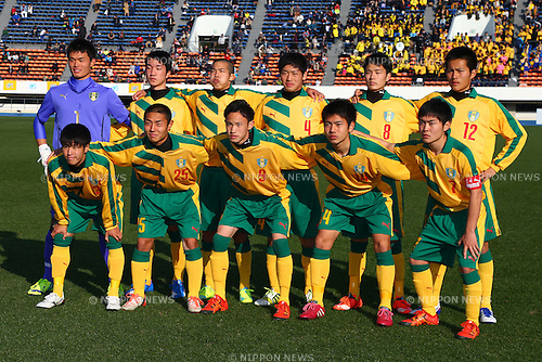 Seiryo team group line up , JANUARY 5, 2016 - Football / Soccer : 94th All Japan High School Soccer Tournament quarterfinal match between Seiryo 3-0 Meitoku Gijuku at Komazawa Olympic Park Stadium, Tokyo, Japan. (Photo by Shingo Ito/AFLO SPORT)