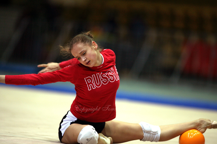 Marina Shpekt of Russia trains with ball before 2006 Deriugina Cup Grand Prix at Kiev, Ukraine on March 16, 2006. (Photo by Tom Theobald)