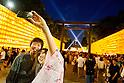 Mitama Festival at Yasukuni Shrine